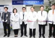 '체액서 암 유전자 검사'… 건국대병원,액상병리검사실 개소