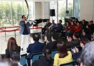 '유진박과 함께' 중외학술복지재단의 힐링 JW런치콘서트