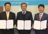 동아쏘시오ㆍ디엠바이오,알테오젠과 생산ㆍ연구 MOU