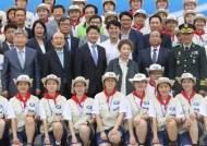 동아제약,'국토대장정' 20주년… 144명 대학생과 출정식