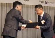 보령중보재단,'입양문화 조성 기여' 복지부장관상 수상