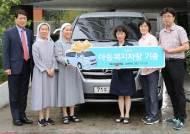 일동제약,아동양육시설 성심원에 복지용 차량 기증