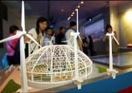 [사진]미래의 친환경 선박사업