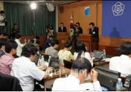 [사진]감사원, 천안함 침몰사건 감사결과 발표