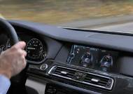 [시승기]BMW `7시리즈` 하이브리드카의 성능은?