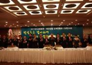 """교통물류·해양업계, """"선진해양강국으로 도약"""""""