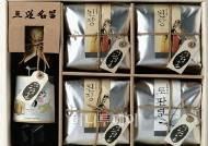 金이 든 과일과 쌀, 선물로 인기급상승