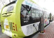 남산순환버스 전량 전기車로 운행