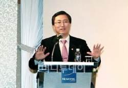 """최중경 장관 """"대기업 위주 성장패턴 문제"""""""