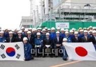 도쿄전력 회장, 정몽준 전 대표에게 감사서한 보낸 사연