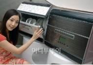 LG전자, 디오스 식기세척기 신제품 출시