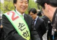 """손학규 """"이념놀음보다 민생 나침반 삼을 것"""""""