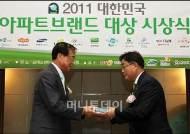 [사진]금호건설, 아파트브랜드 대상 스마트 부문 최우수상 수상