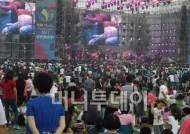베이징 원인(猿人) 고장에서의 현대음악 페스티벌