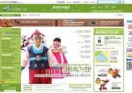 롯데닷컴, 아동용품전문매장 `롯데유아동관` 오픈