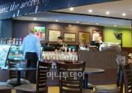 `싱가포르` 프랜차이즈도 커피·과일 전문점 관심집중..