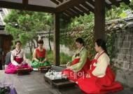 [시티줌]서울 한옥촌 `북촌` 22일 잔치 구경갈까