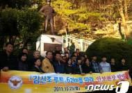 김신조 목사가 안내하는 62㎞ `김신조 루트`