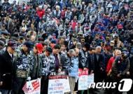 """보수단체 """"반미·종북세력 척결 정부·국민 앞장서야"""""""