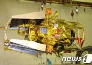 러시아연방우주청, 화성 탐사 실패 공식 인정
