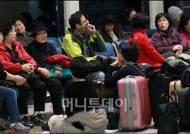 [사진]항공기 기다리는 이용객들
