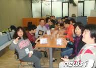 경기도의회 여성가족평생교육위, 봉사활동 펼쳐