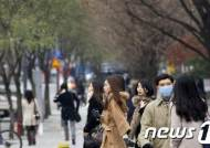 서울 사실상 `첫눈`…주말까지 강추위