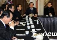[사진]무거운 분위기의 한나라당 중진의원 회동