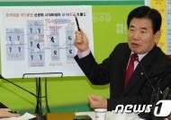 [사진]사이버테러 공격 자금 흐름도 설명하는 김진표