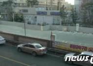 """""""돈 아까워 불법 주차"""" 시민 의식 개선 필요"""