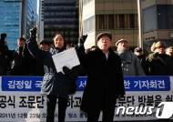 범민련, 김정일 사망 공식조문단 파견·민간조문단 확대 촉구