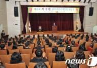 광주지방국세청 서국환 신임 청장 취임