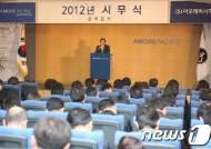 """서경배 아모레퍼시픽 대표 """"중국 방판사업 본격"""""""