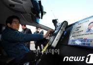 `1일 택시기사` 된 김문수 경기도지사