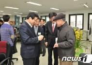 [동정] 서국환 광주국세청장 민원현장 방문