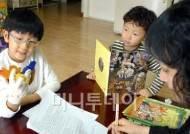 [독서천재 만들기] 자녀와 함께하는 독후활동