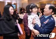 [사진]순직조종사 유자녀 안아주는 박종헌 공군참모총장