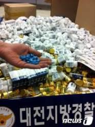 대전, 10억원대 가짜 비아그라 등 유통 50대 구속