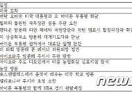 中 차기지도자 시진핑 역사적 방미…'소프트이미지 구축'