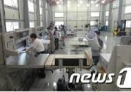 무지개복지센터, '중증장애인생산품 시설' 인증