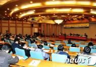 [사진]민주통합당, 론스타문제 토론회 주최