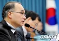 """[사진]박재완 """"한미FTA 폐기 주장, 국익 훼손"""""""
