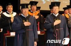 [사진]성균관대 최고령 졸업생들