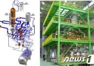 원자력연, 1단계 소듐 열유체 종합효과시험시설 준공