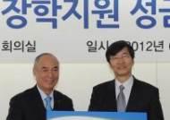[사진]서울시교육청-굿네이버스 결식아동지원성금 기탁식
