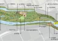 해남 삼산천 '생태하천'으로 조성된다