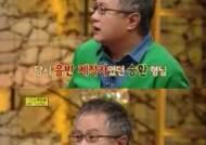 """전직 음반제작자 송승환, """"외모 때문에 박진영 돌려낸 적 있다"""""""