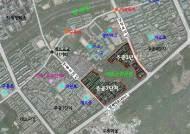 개포2·3단지 재건축사업 본격화…정비계획 통과