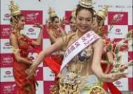 [사진]2012 하나투어여행박람회 개최 퍼포먼스