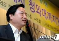 김두관, '리틀 노무현' 이미지 벗고 '한국의 룰라'로?